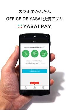 YASAI PAYのおすすめ画像1