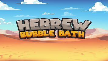 Hebrew Bubble Bath : The Way to Learn Hebrew Free