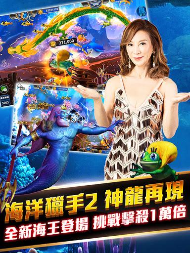 錢街Online - 楊繡惠口碑推薦-老虎機、捕魚機、百家樂、骰寶、賽馬、柏青斯洛 1.1.47 updownapk 1