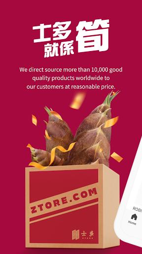 Ztore - Online Shopping modavailable screenshots 1