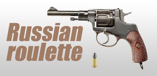 онлайн симуляторы русской рулетки