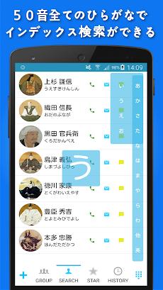電話帳X - 電話 & 連絡先アプリ freeのおすすめ画像4