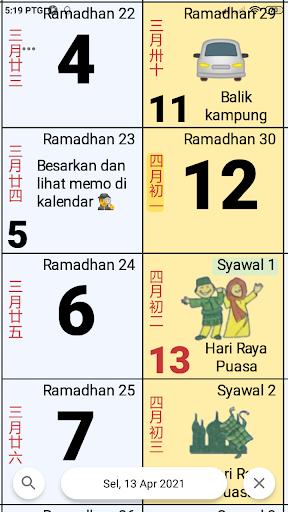 Kalendar Malaysia - Holidays & memo reminder apktram screenshots 2