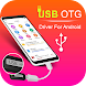 USB OTG Driver - Androidアプリ