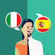 Italian-Spanish Translator - Androidアプリ