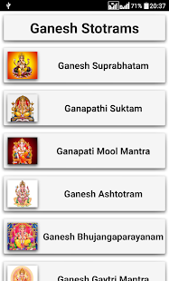 Ganesh Stotrams 3.0 screenshots 1