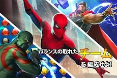 MARVELパズルクエスト: スーパーヒーロー・バトル!のおすすめ画像2