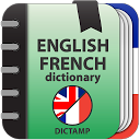 English-french & French-english offline dictionary