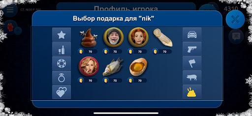 u0421u0435u043au0430 2.3.2 screenshots 5