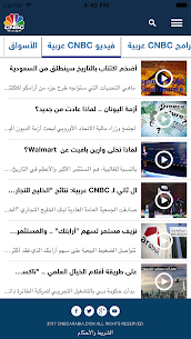 CNBC Arabia For Pc   How To Install (Windows & Mac) 3