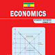 Economics Grade 11 Textbook for Ethiopia