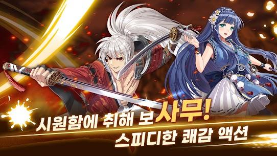 Samurai Blade : Yokai Bloody Battle Mod Apk (Special Skill) 6