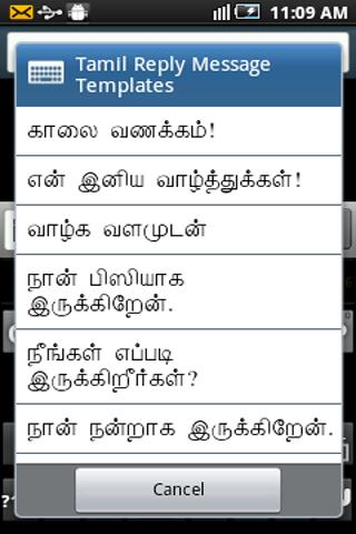 Ezhuthani  - Tamil Keyboard - Voice Keyboard android2mod screenshots 6