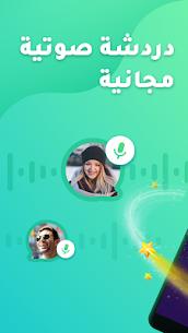 YoYo -Chat Room,Meet Me,Voice Chat,WhatsApp Status 1
