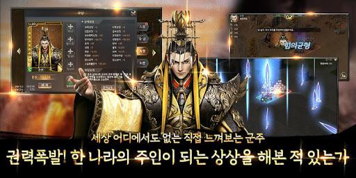 uc0bcuad6duc9c0K:ub274 uc5d0uc774uc9c0 apkpoly screenshots 12