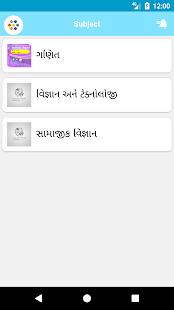 SmartX 2.0.23 Screenshots 3