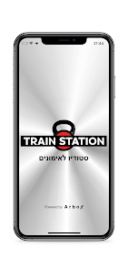 Train Station  Haifa For Pc   How To Install On Windows And Mac Os 1
