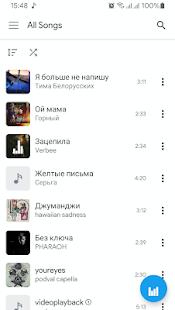 Music Player VK Coffee 1.2.4 Screenshots 1