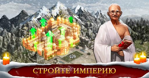Reign of Empires - стратегии, война и MMO альянс