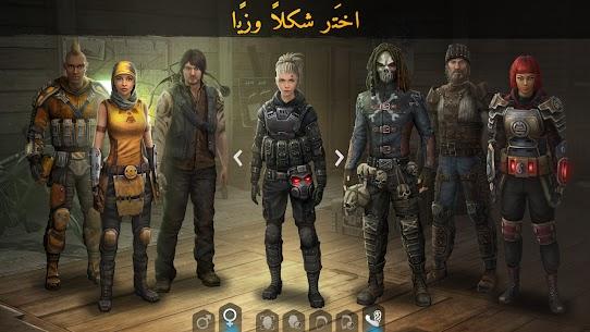 تحميل لعبة Dawn of Zombies مهكرة للاندرويد [آخر اصدار] 1