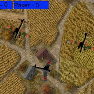 aircraft2020 Game Hack & Cheats 4