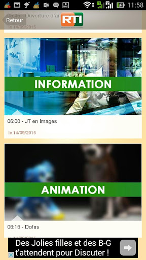 RTI Mobile 2.4 Screenshots 15