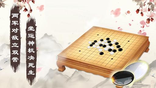 Gomoku Online u2013 Classic Gobang, Five in a row Game 2.10201 screenshots 8