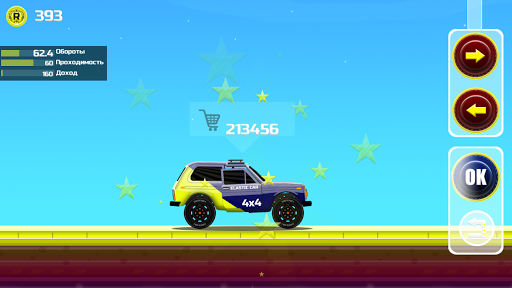 ELASTIC CAR 2 android2mod screenshots 5