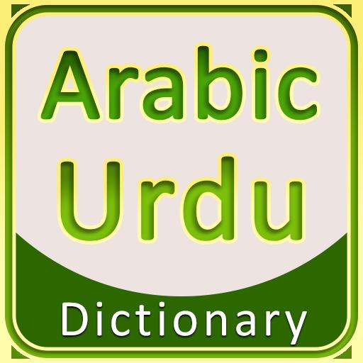 Arabic Urdu Dictionary Apps On Google Play