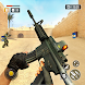 FPSコマンドーシークレットミッション - 無料シューティングゲーム