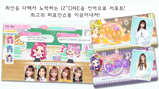 IZ*ONE remember Z  screenshots 3