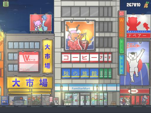 Tsuki Adventure  screenshots 6