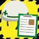 災害伝言板と防災施設情報の共有ガイドMAP - Androidアプリ