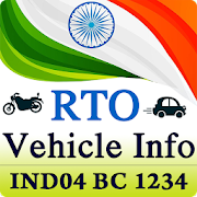 Vehicle Information - Vehicle Registration Details