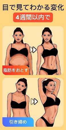 女性のフィットネス - 女性のためのワークアウトのおすすめ画像5