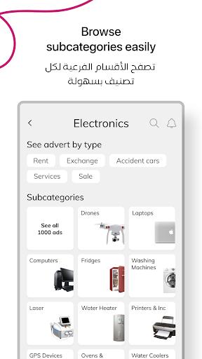 u0645u0632u0627u062f u0642u0637u0631 Mzad Qatar apktram screenshots 4