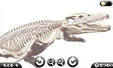 つくろう!恐竜大図鑑3~第三章 蒼海の海皇編~のおすすめ画像5
