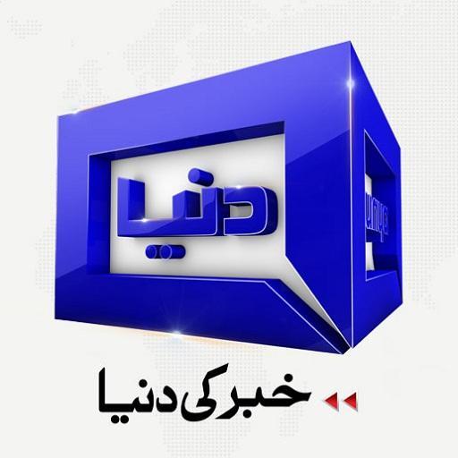 DUNYANEWS Dunya tv 2.2.83 Screenshots 9