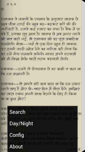 Gaban by Premchand in Hindi For PC Windows (7, 8, 10, 10X) & Mac Computer Image Number- 9