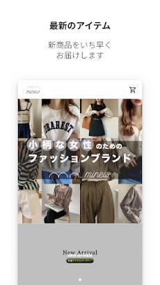 minew.official 公式アプリのおすすめ画像1
