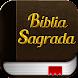 A Bíblia Sagrada - Androidアプリ