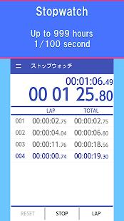 Multi Timer - Stopwatch Timer