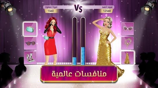 ملكة الموضة مهكرة النسخة العربية 2022 أحدث اصدار 1