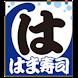 コメダ珈琲店公式アプリ