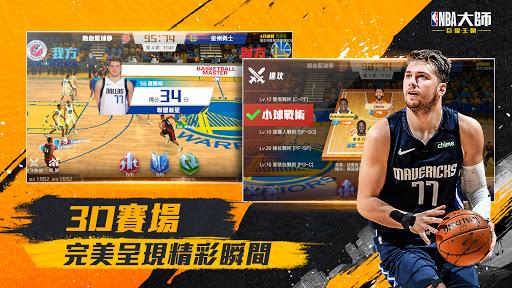 NBAu5927u5e2b Mobile - Carmelo Anthonyu91cdu78c5u4ee3u8a00 3.9.10 screenshots 5