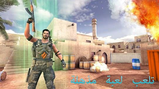 Real Terrorist Shooting Games: Gun Shoot War 3