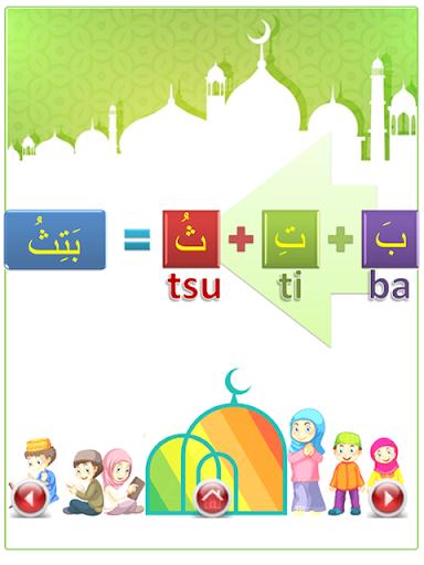 Iqro - Learn to Read Al-Quran 1.3.0 screenshots 1