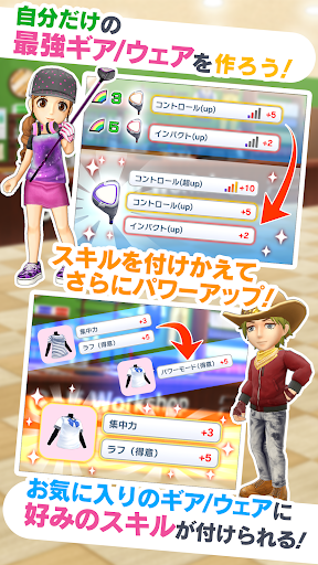 u307fu3093u30b4u30eb 7.0.1 screenshots 5
