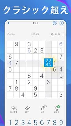 ナンプレ パズル - 2021クラシックロジック数字パズルのおすすめ画像5