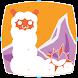 アルパカナビ | 登山のコースナビ・GPS - Androidアプリ